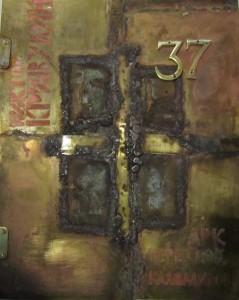 В честь Виктора Кривулина. Книга художника. Латунь, травление, оксидная тонировка.