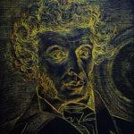 Пушкин ночью